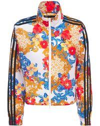 adidas Originals Спортивная Куртка С Принтом - Многоцветный
