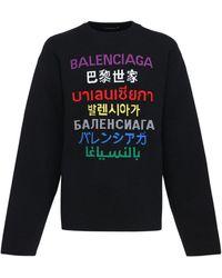 Balenciaga - Свитер Из Смешанной Шерсти - Lyst