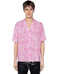 DSquared² Floral ビスコースボウリングシャツ - ピンク
