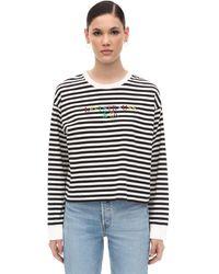Levi's ロゴ刺繍 ボーダーロングtシャツ - ブラック