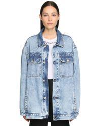 Maison Margiela - Oversize Cotton Denim Jacket - Lyst