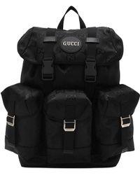Gucci - Рюкзак Из Материала Econyl - Lyst