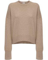 AG Jeans カシミヤクロップセーター - ブラウン