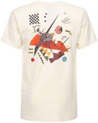 Vans X Moma Kandinsky Tシャツ - ホワイト