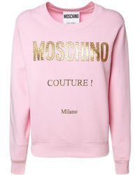 Moschino - コットンジャージースウェットシャツ - Lyst