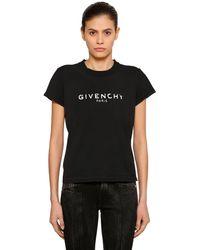 Givenchy - ブラック ブラー ロゴ T シャツ - Lyst