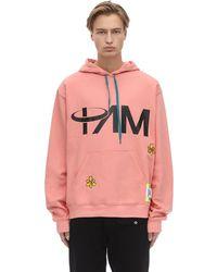 P.a.m. Perks And Mini Fields Beyond Sweatshirt Hoodie - Pink