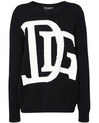Dolce & Gabbana オーバーサイズインターシャロゴウールセーター - ブラック