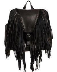 DSquared² Кожаный Рюкзак С Бахромой - Черный