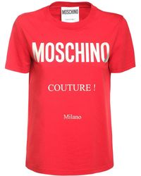 Moschino コットンジャージースリムtシャツ - レッド