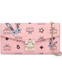 MCM - Millie Star Bunny Printed Shoulder Bag - Lyst