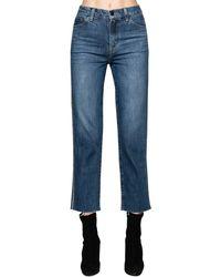 """J Brand - Jeans Mit Verzierung """"jules"""" - Lyst"""
