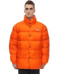 "Napapijri Куртка Из Нейлона ""ari Insulated"" - Оранжевый"
