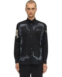 Givenchy Рубашка Из Хлопка С Принтом - Черный