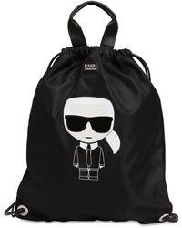 Karl Lagerfeld - K/ikonik ナイロンフラットバックパック - Lyst