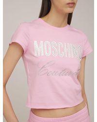 Moschino Футболка Из Хлопкового Джерси С Логотипом - Розовый