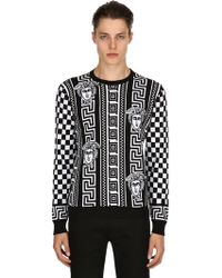 Versace - Greek Motif Checkered Jacquard Sweater - Lyst