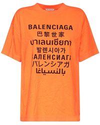 Balenciaga - Languages コットンtシャツ - Lyst