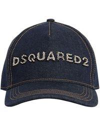 DSquared² デニムキャップ - ブルー