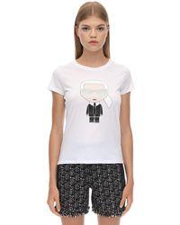 Karl Lagerfeld コットンジャージーtシャツ - ホワイト
