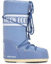 Moon Boot - Classic Nylon Waterproof Snow Boots - Lyst