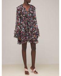 Etro Платье Из Шелкового Шифона - Многоцветный