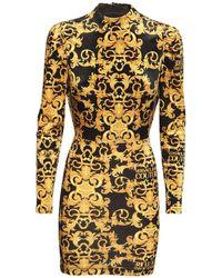 Versace Jeans Couture テックベルベットミニドレス - マルチカラー