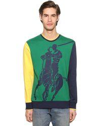 Polo Ralph Lauren コットンインターロック スウェットシャツ - グリーン