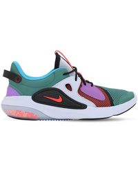 Nike Кроссовки Joyride Cc - Пурпурный