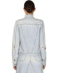 Givenchy デニムジャケット - ブルー