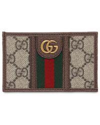 Gucci Porte-cartes beige GG Ophidia - Neutre