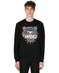 Kenzo Sportbekleidung Fur Herren Bis 60 Rabatt Auf Lyst