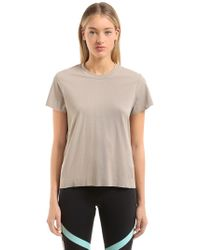 "Under Armour | T-shirt ""misty"" In Misto Cotone 
