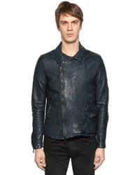 Giorgio Brato - Wrinkled Nappa Leather Jacket - Lyst