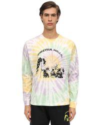 """Siberia Hills Langärmeliges T-shirt Aus Baumwolle """"siberia Lsd"""" - Mehrfarbig"""