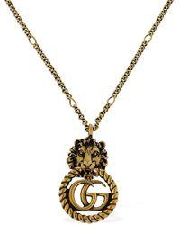 """Gucci Halskette """"small Lion Vintage Gg"""" - Mettallic"""