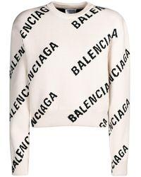 Balenciaga コットンブレンドニットセーター - マルチカラー