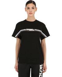 Unknown - Camiseta De Algodón Jersey Estampada - Lyst