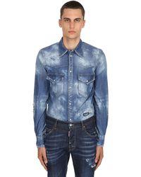 DSquared² Westernhemd Aus Gebleichtem Denim - Blau