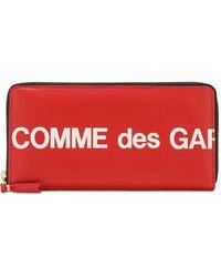 Comme des Garçons - Кожаный Кошелёк С Принтом Логотипа - Lyst