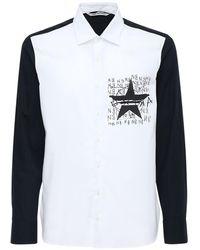 Neil Barrett Рубашка Из Поплин С Принтом - Белый