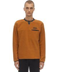 Columbia Wapitoo Limited Edition スウェットシャツ - ブラウン
