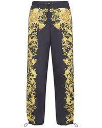 Versace Jeans Couture Брюки С Принтом Из Техноматериала - Многоцветный