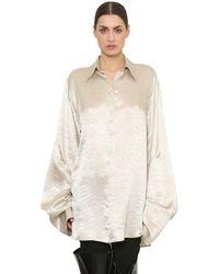 Ann Demeulemeester オーバーサイズ サテンシャツ - マルチカラー