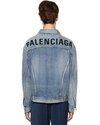 Balenciaga - ロゴデニムジャケット - Lyst