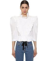 Isa Arfen Ruffled Cotton Poplin Shirt - White