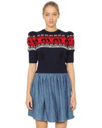 Miu Miu | Logo Intarsia Cropped Wool Sweater | Lyst