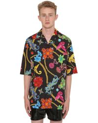 Versace - Camicia Bowling In Cotone Stampato - Lyst
