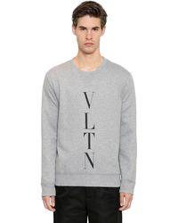Valentino - ロゴプリント コットンスウェットシャツ - Lyst