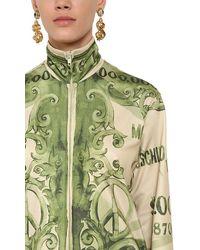 Moschino Pullover Mit Dollar-druck - Grün
